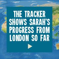 Tracker banner